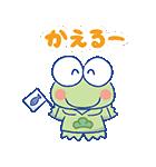 動く♪おそ松さん×サンリオキャラクターズ3(個別スタンプ:17)