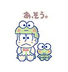 動く♪おそ松さん×サンリオキャラクターズ3(個別スタンプ:20)