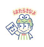 動く♪おそ松さん×サンリオキャラクターズ3(個別スタンプ:23)