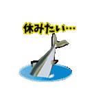 社畜ぶり救急ライン(鰤15弾)(個別スタンプ:4)