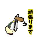 社畜ぶり救急ライン(鰤15弾)(個別スタンプ:16)