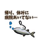 社畜ぶり救急ライン(鰤15弾)(個別スタンプ:21)