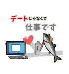 社畜ぶり救急ライン(鰤15弾)(個別スタンプ:23)