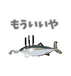社畜ぶり救急ライン(鰤15弾)(個別スタンプ:24)