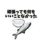 社畜ぶり救急ライン(鰤15弾)(個別スタンプ:26)