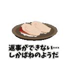 社畜ぶり救急ライン(鰤15弾)(個別スタンプ:30)