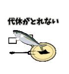 社畜ぶり救急ライン(鰤15弾)(個別スタンプ:35)