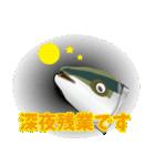 社畜ぶり救急ライン(鰤15弾)(個別スタンプ:36)