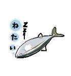 社畜ぶり救急ライン(鰤15弾)(個別スタンプ:37)