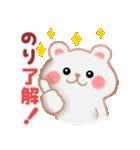 【のり】さんが使う☆名前スタンプ(個別スタンプ:01)