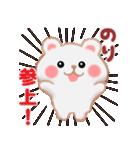 【のり】さんが使う☆名前スタンプ(個別スタンプ:02)