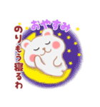 【のり】さんが使う☆名前スタンプ(個別スタンプ:04)