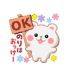 【のり】さんが使う☆名前スタンプ(個別スタンプ:05)