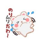 【のり】さんが使う☆名前スタンプ(個別スタンプ:06)