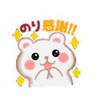 【のり】さんが使う☆名前スタンプ(個別スタンプ:10)