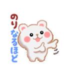 【のり】さんが使う☆名前スタンプ(個別スタンプ:17)