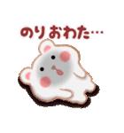 【のり】さんが使う☆名前スタンプ(個別スタンプ:19)