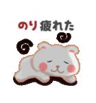 【のり】さんが使う☆名前スタンプ(個別スタンプ:20)