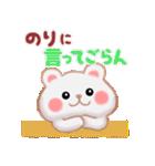 【のり】さんが使う☆名前スタンプ(個別スタンプ:22)