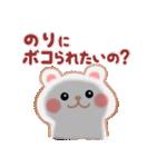 【のり】さんが使う☆名前スタンプ(個別スタンプ:23)