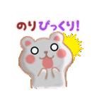 【のり】さんが使う☆名前スタンプ(個別スタンプ:25)