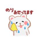 【のり】さんが使う☆名前スタンプ(個別スタンプ:27)