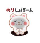 【のり】さんが使う☆名前スタンプ(個別スタンプ:30)