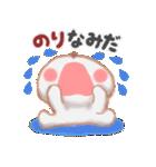 【のり】さんが使う☆名前スタンプ(個別スタンプ:31)