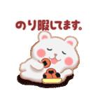 【のり】さんが使う☆名前スタンプ(個別スタンプ:36)