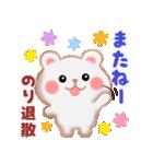 【のり】さんが使う☆名前スタンプ(個別スタンプ:40)
