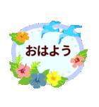 【夏】君とはしゃぐ夏(個別スタンプ:01)