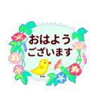 【夏】君とはしゃぐ夏(個別スタンプ:02)