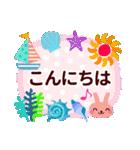 【夏】君とはしゃぐ夏(個別スタンプ:03)