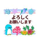 【夏】君とはしゃぐ夏(個別スタンプ:06)