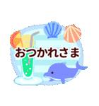 【夏】君とはしゃぐ夏(個別スタンプ:07)