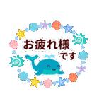【夏】君とはしゃぐ夏(個別スタンプ:08)