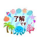 【夏】君とはしゃぐ夏(個別スタンプ:09)