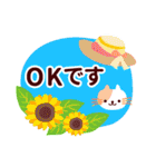 【夏】君とはしゃぐ夏(個別スタンプ:10)