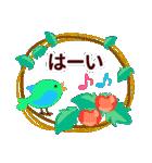 【夏】君とはしゃぐ夏(個別スタンプ:11)