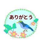 【夏】君とはしゃぐ夏(個別スタンプ:13)