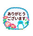 【夏】君とはしゃぐ夏(個別スタンプ:14)