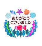 【夏】君とはしゃぐ夏(個別スタンプ:15)