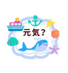 【夏】君とはしゃぐ夏(個別スタンプ:17)