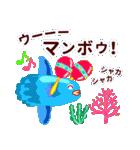 【夏】君とはしゃぐ夏(個別スタンプ:18)