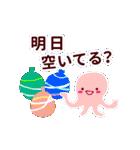 【夏】君とはしゃぐ夏(個別スタンプ:19)