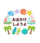 【夏】君とはしゃぐ夏(個別スタンプ:20)