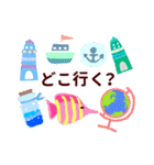 【夏】君とはしゃぐ夏(個別スタンプ:21)
