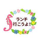 【夏】君とはしゃぐ夏(個別スタンプ:22)