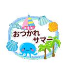 【夏】君とはしゃぐ夏(個別スタンプ:24)