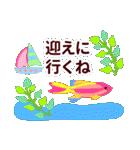 【夏】君とはしゃぐ夏(個別スタンプ:25)